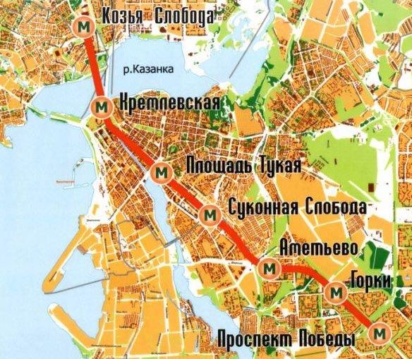 Цены на авиабилеты из Казани в Москву указаны с учетом всех сборов.  С помощью нашего поиска вы сможете найти и...